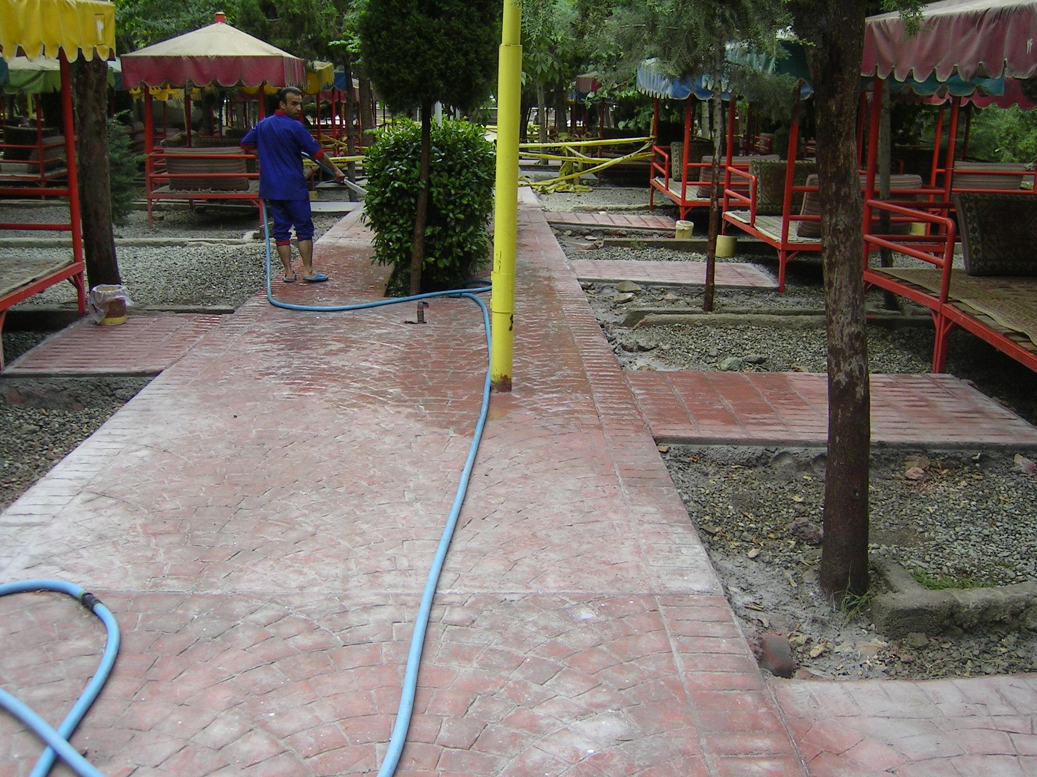 باغ لاله پونک